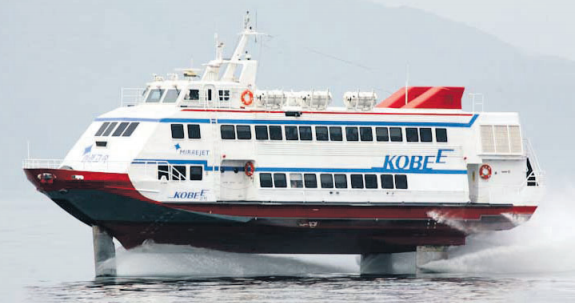 An example of a high speed ferry that travels between Japan and South Korea
