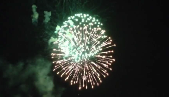 Fireworks will be held in Gosford