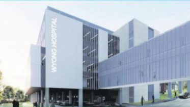 Artist impression of the upgraded Wyong Hospital.