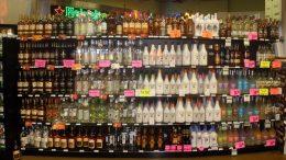 bottle shop display